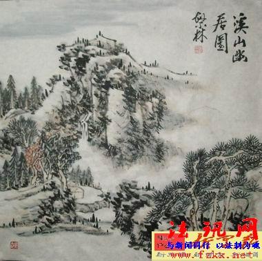 山水画家宋繁林