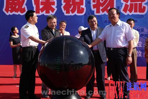 2014年8月17日,武威保税物流中心正式落成