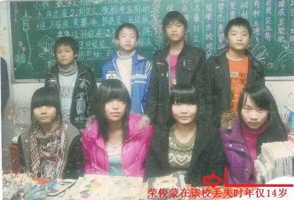 河南项城:正泰博文学校女初中生丢失,关键证据却由被告去派出所拿走丢失
